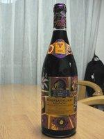 ボジョレーヌーヴォー2005ー